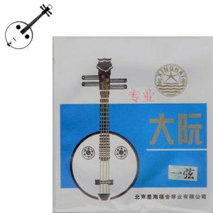 大阮弦 1弦 北京星海