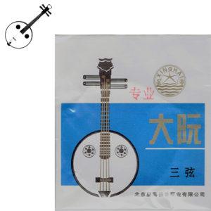 大阮弦 3弦 北京星海