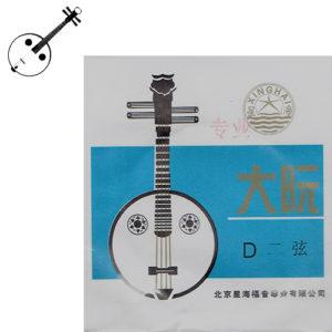 大阮弦 2弦 北京星海