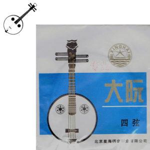 大阮弦 4弦 北京星海