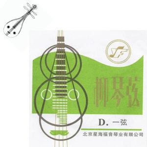 柳琴弦 子1 北京星海