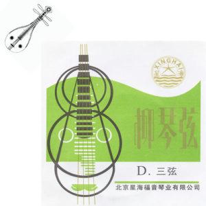 柳琴弦 老3 北京星海