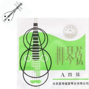 柳琴弦 纏4 北京星海