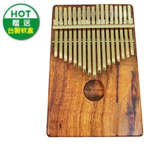 拇指琴 卡林巴 素面巴里黃檀-金色鋼片(會唱歌的鋼片)