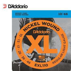 電吉他弦 Daddario EXL110