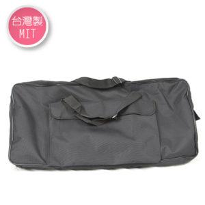台灣製電子琴袋 61鍵 (大) 10mm