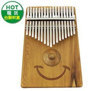微笑梢楠木(實木)卡林巴琴拇指琴