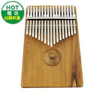 素面梢楠木(實木)卡林巴琴 拇指琴 KALIMBA