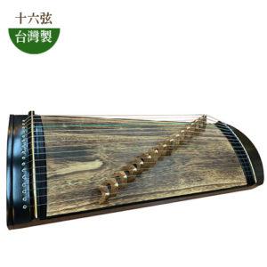 台灣製16弦旅行古箏 迷你古箏 梧桐木