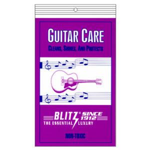 BLITZ Guitar care cloth吉他保養布