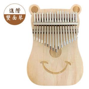 熊麻吉板式雙面卡林巴 拇指琴