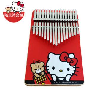 Hello Kitty 卡林巴琴 姆指琴 (板式/雙面彩色)