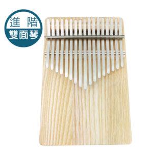ASH美國特選梣木 板式卡林巴雙面拇指琴