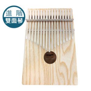 ASH美國特選梣木 箱式卡林巴雙面拇指琴