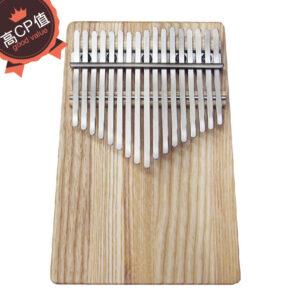 美國ASH梣木 板式實木拼接 卡林巴拇指琴