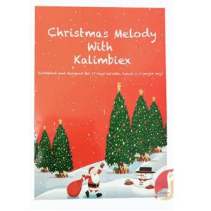 拇指琴 琴譜 卡林巴的聖誕旋律