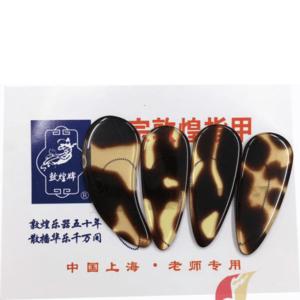 古箏義甲 正宗敦煌(大、中、小)