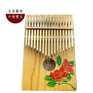 生漆文創藝術卡林巴 拇指琴-山茶花 (ASH實木/金色鋼片)